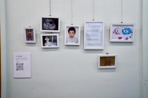 Exposición coraje Casa America 07